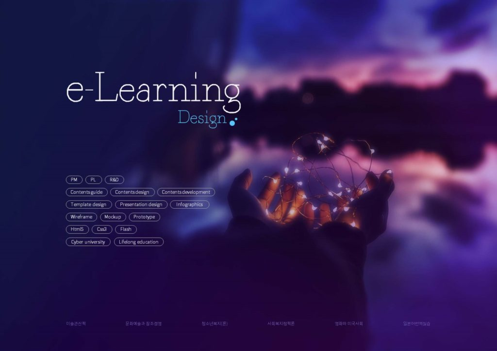 E-Learning design