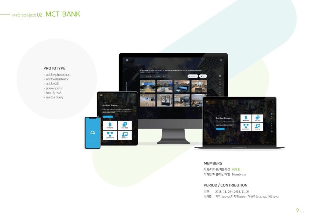 mct bank