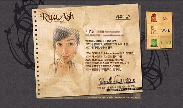 ruaAsh_me