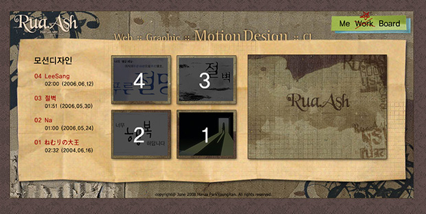 ruaAsh_motion